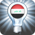 Iraq Flashlight icon