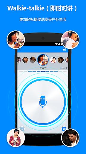 【免費通訊App】PlayOTO-SNS-APP點子