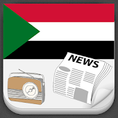 Sudan Radio and Newspaper