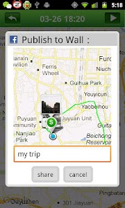 MapMyTrip screenshot 1