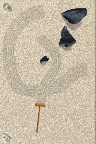Zen Garden Lite - screenshot
