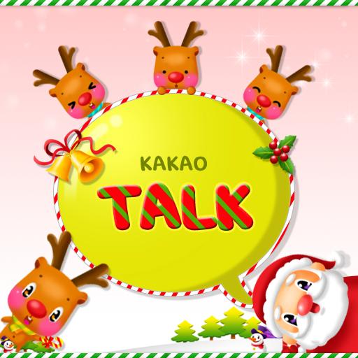 聖誕可可的弗里克主題(紅色):愛 LOGO-APP點子