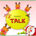 KAKAO Christmas Theme Love icon