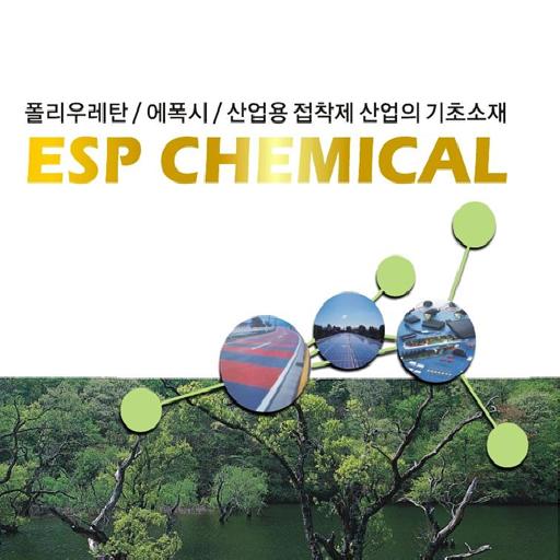 ESP CHEMICAL 商業 App LOGO-硬是要APP