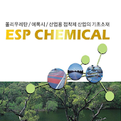 ESP CHEMICAL