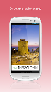 Thessaloniki by clickguides.gr- screenshot thumbnail