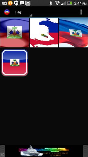 【免費個人化App】Haitian WallPaper-APP點子