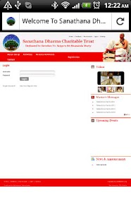 Sanathana Dharma- screenshot thumbnail