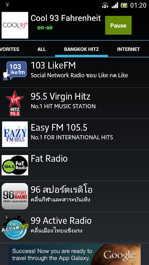 Thailand Radio- screenshot