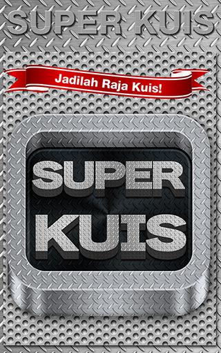 スーパークイズ インドネシア