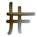Hash-a-Gram (PRO) icon