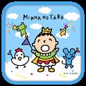 Minna NoTabo Celebration Theme icon