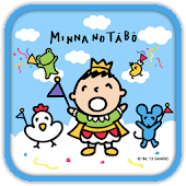 Minna NoTabo Celebration Theme