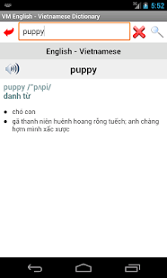 English Vietnamese Dictionary 教育 App-癮科技App