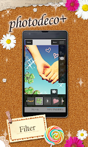 photodeco+Let's decorate photo screenshot 6