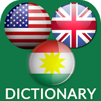 English Kurdish Dictionary 1.0