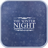 The Winter Night go locker