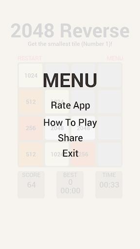 【免費解謎App】2048反转-APP點子