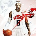 Lebron James Wallpapers icon