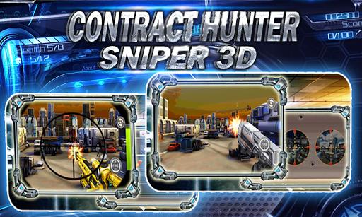 玩動作App|狙擊手3D: 極限求生免費|APP試玩