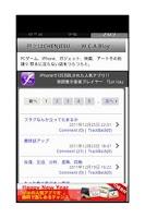 Screenshot of アッテンボローの怪人07