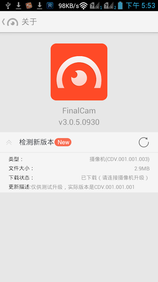 FinalCam- screenshot