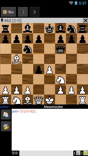 체스 온라인 무료