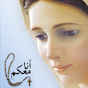 Rosary - I am with you icon