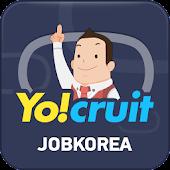 잡코리아 채용관리앱 Yo!cruit - 인사담당자 필수