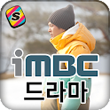 [shake] MBC드라마스킨 (백년의유산/사랑했나봐)