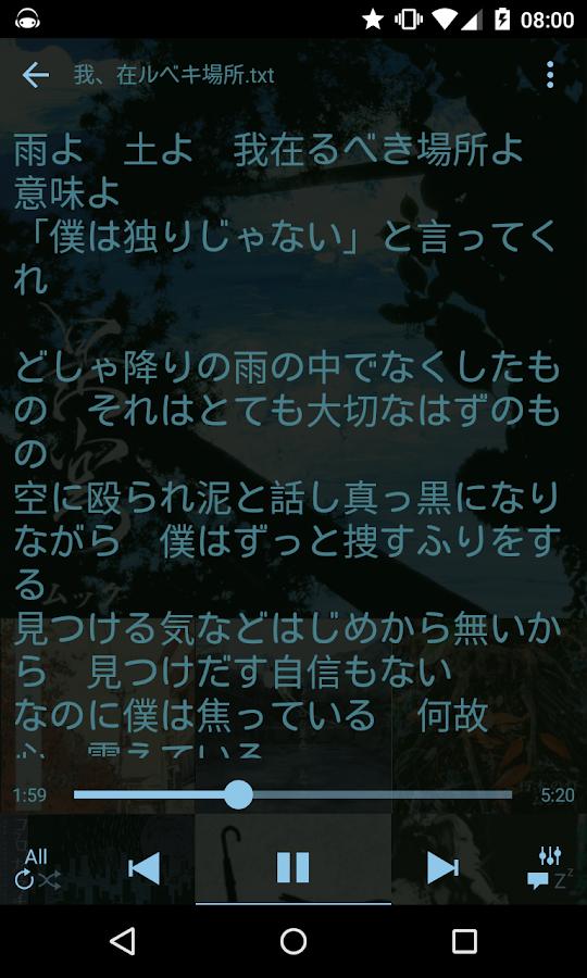 HikiPlayer Pro - screenshot