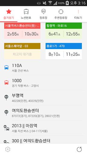 SeoulBus 서울버스