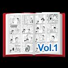 4コマ漫画「競輪生活」Vol.1 icon
