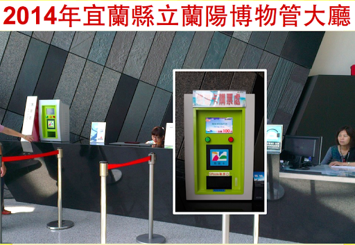 taipeicard|玩商業App免費|玩APPs