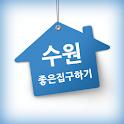 굿방 수원좋은집구하기(원룸·투룸·오피스텔 전문) logo