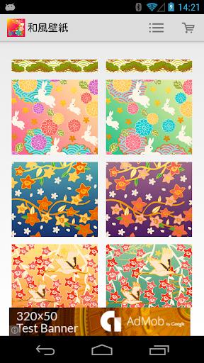 可爱的日本风格的壁纸 - 您可以在待机可爱!
