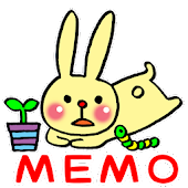Memo Pad Widget RABBIT Full