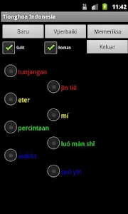 Chinese Indonesian Dictionary screenshot 4