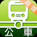 高雄搭公車-公車即時動態查詢 icon