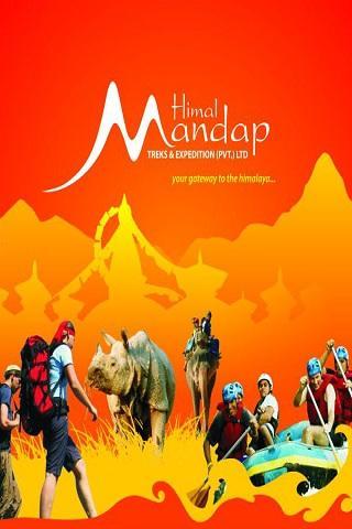 Nepal Himal Mandap - screenshot