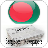 Bangladeshi Newspapers