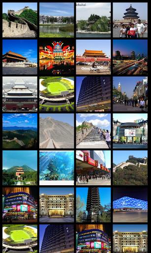 【免費旅遊App】BEIJING TRAVEL GUIDE-APP點子