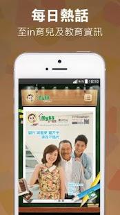 MyBB家Fun情報站 - screenshot thumbnail