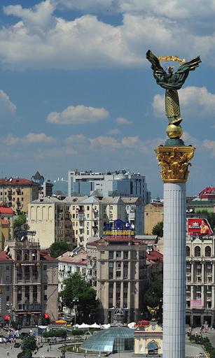 Lovely Kyiv at rain Wallpaper