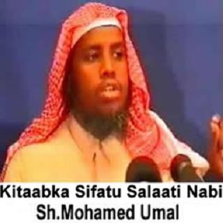 Sifatu Salaat Nabi Somali