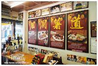洄瀾薯道(145)