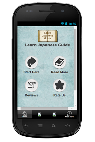 Learn Japanese Guide