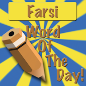Farsi Word Of The Day (FREE)