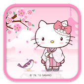 Hello Kitty Tender Sakura