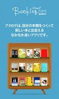 Screenshot of Booklog